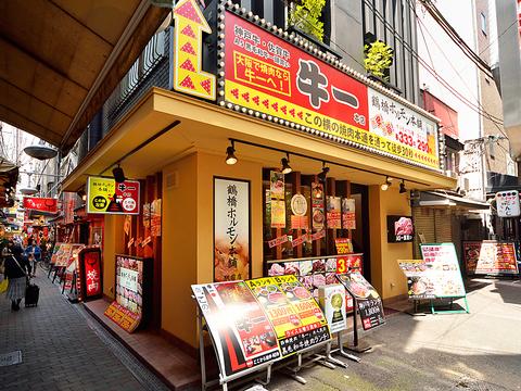 鶴橋駅の目の前!ホルモン一頭買い!ホルモン20種333円!