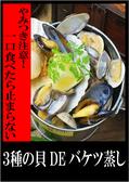 海彩のおすすめ料理2
