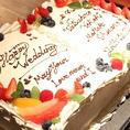 ケーキは持ち込み可能ですが、専属のパティシエがおりますのでご用意することも可能です。約7000円で60名様くらいが十分にお召し上がりになれる大きさになります。