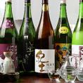 【厳選された日本酒】魚介・海鮮料理に合う日本酒を全国の利き酒師厳選のオススメのラインナップ。酒も肴もすすみます!