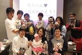 愛犬ヴィレッジ 東新宿店の雰囲気2
