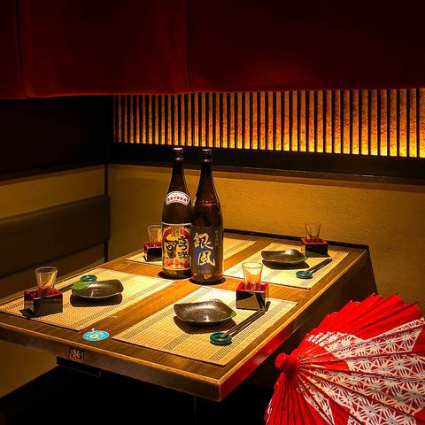 居酒屋×宴会×三宮◆少人数のプライベートにも対応した和モダン居酒屋♪昼宴会歓迎