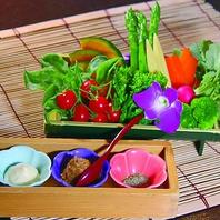 旬菜を使った味噌のバーニャカウダー