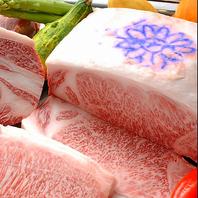 日本三大和牛の一つ【神戸牛】を堪能