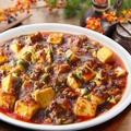料理メニュー写真マーボー豆腐 /海鮮入り揚げ豆腐 /蟹肉と豆腐の煮込み /蟹玉