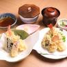 天麩羅 季節料理 きょう悦のおすすめポイント3