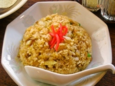 宮川中華そばのおすすめ料理2