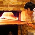 石釜で焼く本格窯焼きピッツァは熱々モチモチ♪