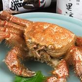 千里浜 築地本店のおすすめ料理2