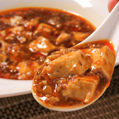 中華味彩 北京のおすすめ料理3