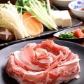 料理メニュー写真【かごしま黒豚】黒豚しゃぶしゃぶ