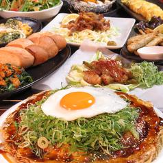 ちんちくりん 新橋本店のおすすめ料理1
