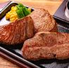 ステーキ リバーべ 四十瀬店のおすすめポイント2