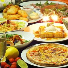 アミューズメントレストラン ぽん蔵 吉祥寺店のコース写真