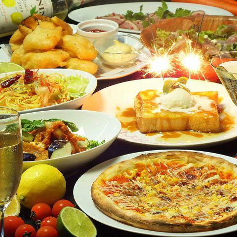 ◆宴会コース◆2時間飲み放題付きお料理全9品→4000円