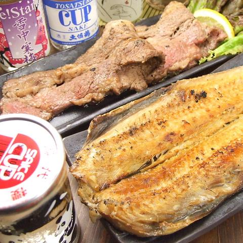 西新宿駅より徒歩5分!旨い魚と旨い飯…。旨い酒を楽しめる、西新宿の隠れ家☆☆