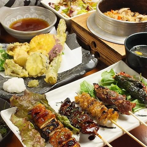 Sumibi Yakitori DINING akiratori image