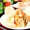 ベトナム料理 Beto Kitchenのおすすめポイント1