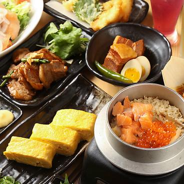ばちや 石橋店のおすすめ料理1