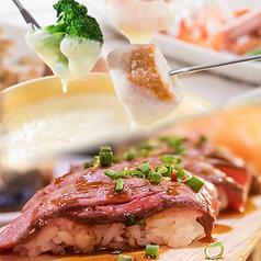 ガルニテ GARNITE 新宿東口店のおすすめ料理1