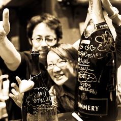 9Lのシャンパン・ボトル!めっちゃ大きい!写真に使ってね~ご利益あり。触るとラブになります~自分の席とカウンターに置いて使う人が増えてます