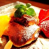 祇園 あさくらのおすすめ料理3