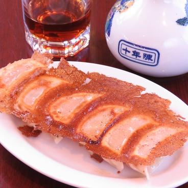 本格中華 祥瑞餃子軒のおすすめ料理1