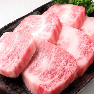 焼肉 やまと 高松のおすすめ料理1