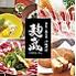 麹蔵 市ヶ谷店のロゴ