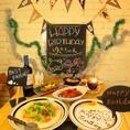 【お祝い例】サプライズバースデープラン限定の壁に装飾もOK!