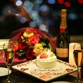 誕生日・記念日など2人にとって大切な日に...メッセージ付きケーキでお祝い☆