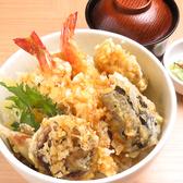 天麩羅 季節料理 きょう悦のおすすめ料理3