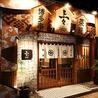 個室×博多串×蒸籠 上々 zyozyo 豊田店のおすすめポイント1