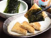 鉄板居酒屋 春海のおすすめ料理2