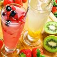 【女子会に人気のワケ4】◆お酒に弱くても飲めるドリンクがいっぱい◆かわいいカクテルやサングリア、ノンアルコールなどが豊富♪