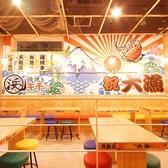 貸切要相談で承ります!1階20名、2階35名までOK!海鮮居酒屋 浜キチ 茶屋町店で会社宴会、女子会、同窓会などなど、様々なシーンにぴったりの飲み放題コースもございます!天ぷら、お寿司などなど新鮮魚介、梅田茶屋町の海鮮料理を楽しみたいなら、浜キチへ!