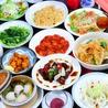 中国料理 ながさき家のおすすめポイント2