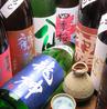 居酒屋YOKOO 駅西店のおすすめポイント1