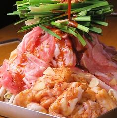 豚満 高松北店のおすすめ料理1