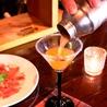 洋食&酒処 カレー酒場 ROUTE10 ルートテンのおすすめポイント2