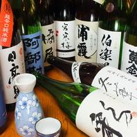 【各種宴会特典】選べる10種の地酒一升瓶プレゼント