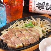 奄んちゅのおすすめ料理3
