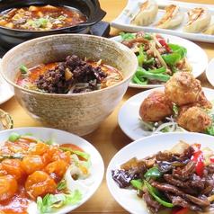 中華美食坊 田無北口店のおすすめ料理1