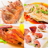 串焼&チャイニーズバル 八香閣 はっこうかくのおすすめポイント1