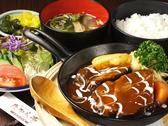 炙り焼きステーキ たから亭のおすすめ料理3