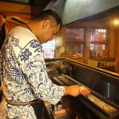 炭火大衆鶏料理 時代やのおすすめ料理2