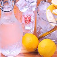 【宝酒造】レモンサワー用の焼酎で乾杯♪