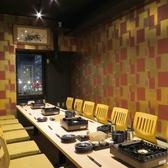 【中洲流】宴会最大16名様。豪華な宴会に最適 長い対面席で掘りごたつのお部屋です。