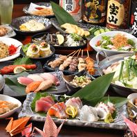 九州料理を存分に!
