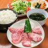 焼肉ホルモンKIWAMIのおすすめポイント3